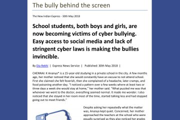 The bully behind the screen
